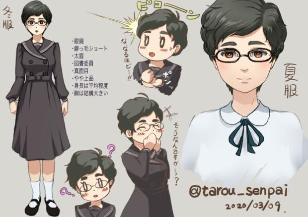 癖っ毛ショート眼鏡の女の子のキャラデザ