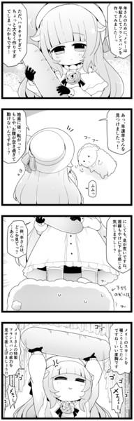 【Vtuber】メリーミルクちゃんと邪な羊さん