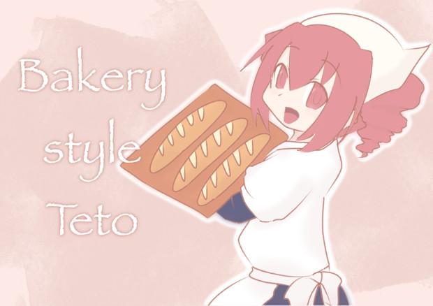 パン屋さんテトさん!