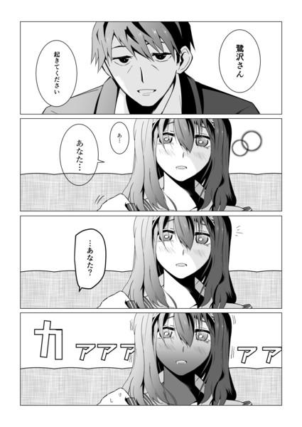武文4コマ(2コマ)漫画