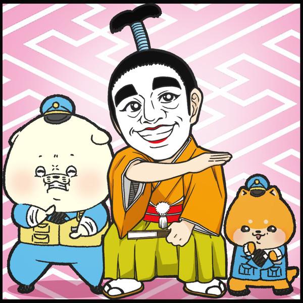 志村けんのバカ殿様が大好きでした