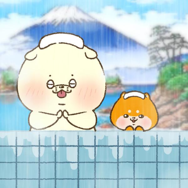 いい風呂の日でした