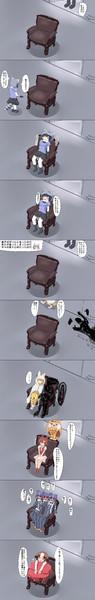 アライさんマンションファンアート「椅子」