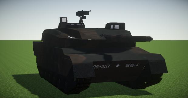 [配布]10式戦車[Mcヘリmod]