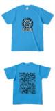 Tシャツ ターコイズ 円TANKER