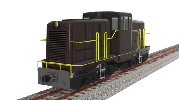 【MMD鉄道】国鉄DD12形ディーゼル機関車【配布あり】