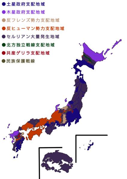 2500年後の日本