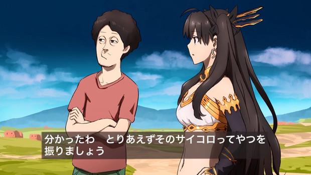 バビロニアのアニメでイシュタルと共演する大泉洋