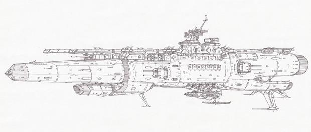 宇宙戦闘空母アマゾン「自作艦」