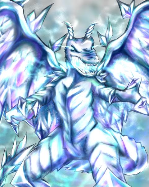氷のドラゴン