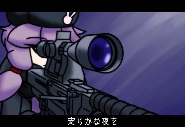 ゆかりさんとOSV-96