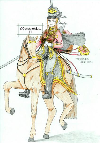 帝政ロシア 親衛軽騎兵連隊 将校(1810s)