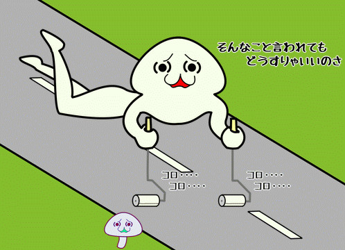 【GIFアニメ】ロードローラー【やる夫】