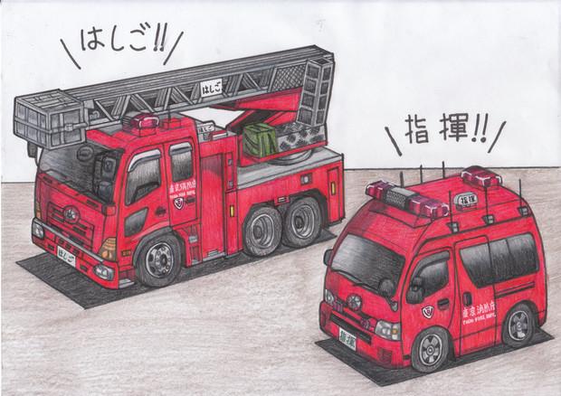 デフォルメ緊急車両 3