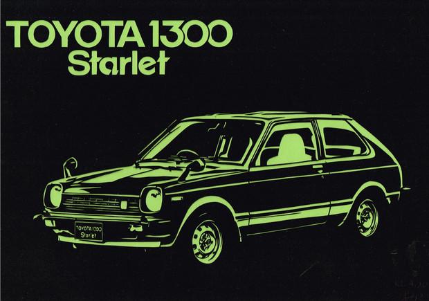 【切り絵】トヨタ スターレット(KP61)