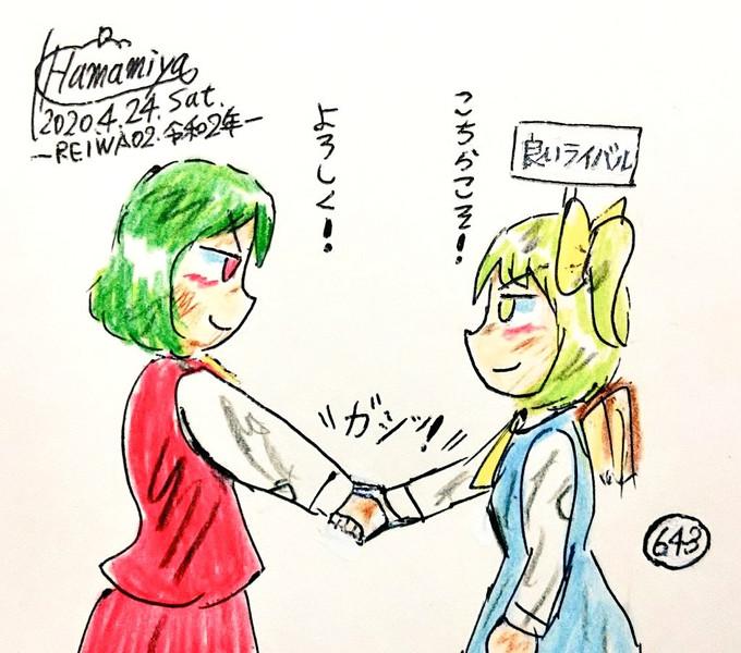 【おまけ2】芽生える友情