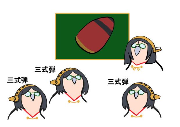 Sanshiki Kirishima(ゲーミング霧島)
