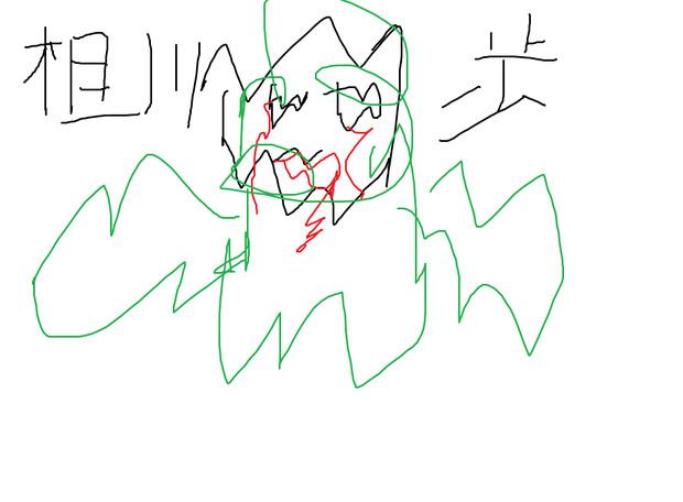 これはゾンビですか?相川歩