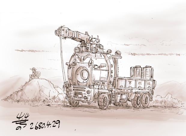 自動貨車型MS「トラボール」