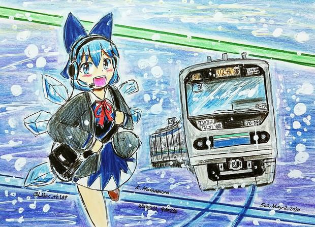 NEO TOKYO WATERFRONT ⚓️