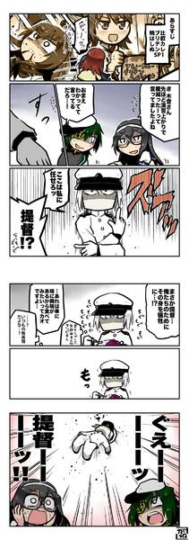 艦これ7周年・2