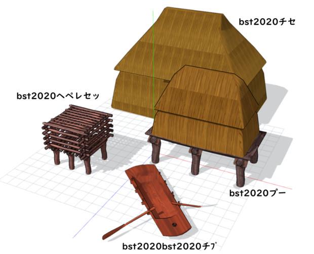 【MMD-OMF10】bst20200504アイヌ民家セット