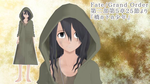 【MMD-OMF10】橋の下の少年【Fate/MMD】