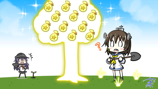 レディのお友達の埋めた金のなる木の苗が、