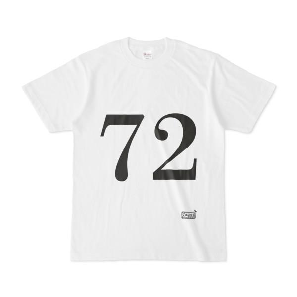 Tシャツ ホワイト 文字研究所 72
