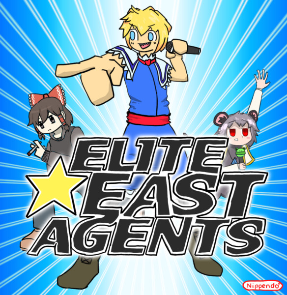 ELITE☆EAST AGENTS