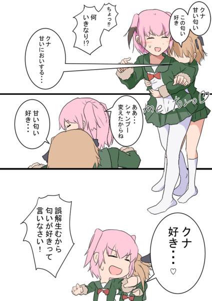 クナ好き・・・♡(ワンドロ)