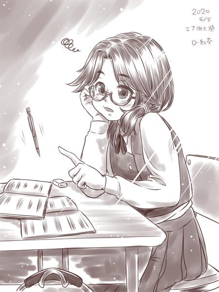 エアスケブ菫子