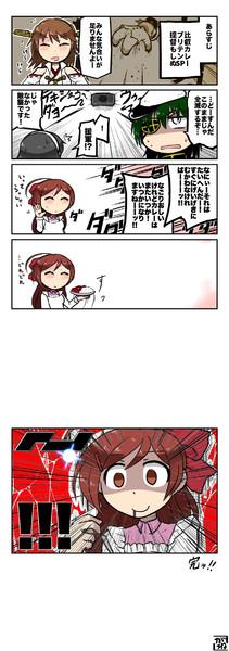 艦これ7周年・3(完)