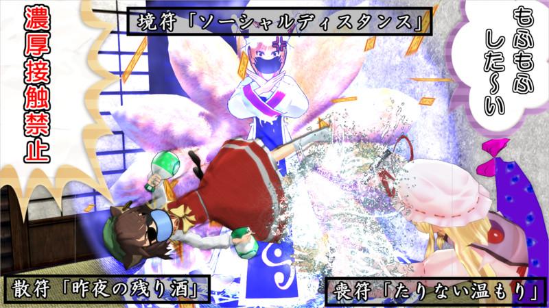 【第12回東方ニコ童祭ED絵募集】紫様はもふもふしたくて堪らない