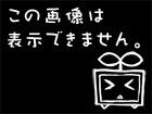 矢印くんと戯れる玉子寿司くん
