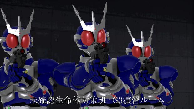 仮面ライダーG3量産配備型