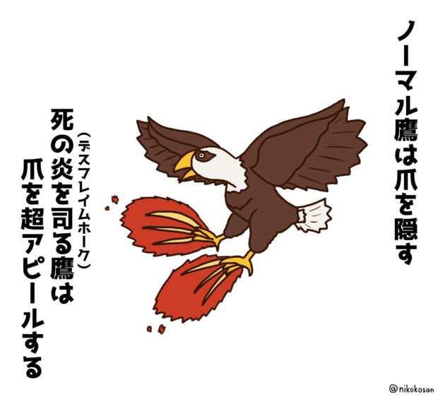 ネオことわざシリーズ