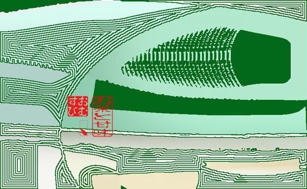 「お茶と甘味 11」※線画・彩・おむ08919