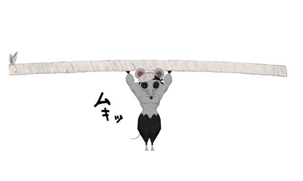 【鬼滅のMMD】ムキムキねずみ配布終了