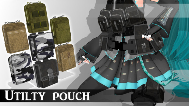 Utilty Pouch【MMDモデル配布】