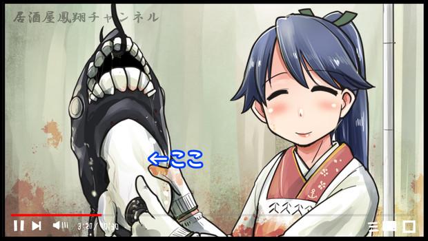 【艦これ】駆逐ロ級後期型の吊るし切り【鳳翔】