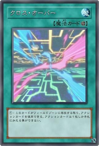 ラッシュカードが作れないのでリクエストされたカードを上げる㉓