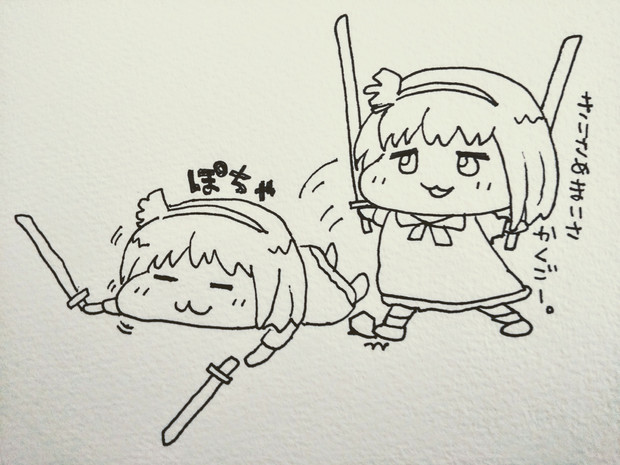 転ぶESK姉貴