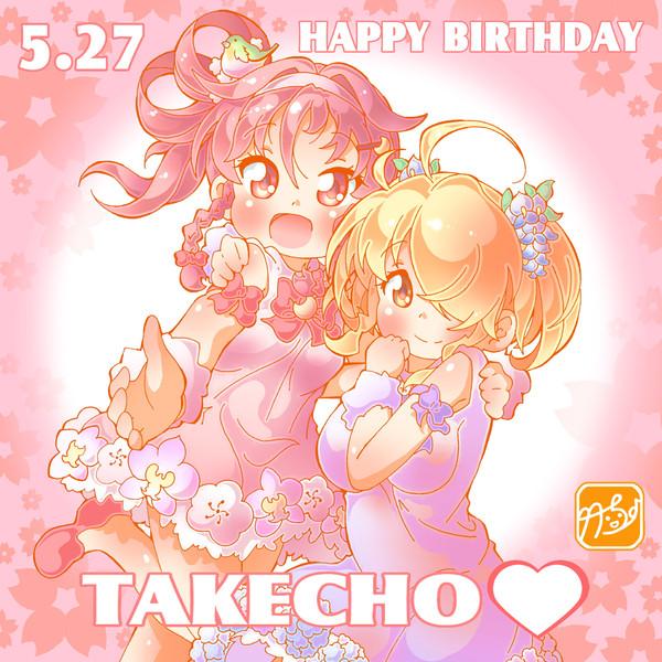 誕生日を迎えました~っ!!! ヤッホー♪(☆´∀`)(○´∀`)ヤッホー♪