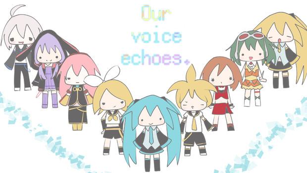 響き渡る声