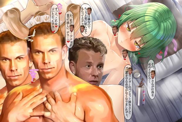 「理不尽な空へ」ミリィちゃん戦争終結後IF池田摂取カズヤ