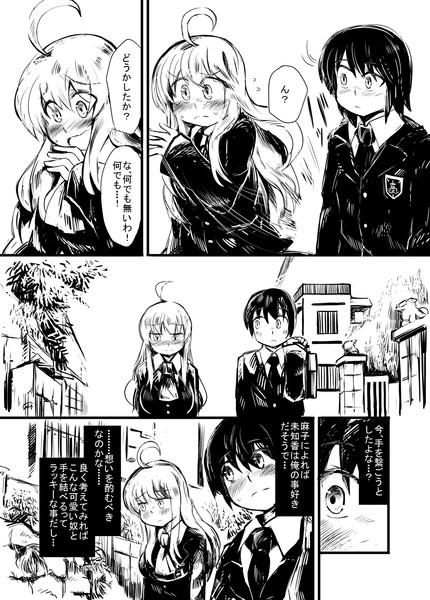 小話10-3