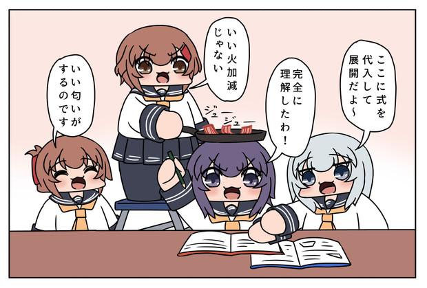 お勉強する第六駆逐隊