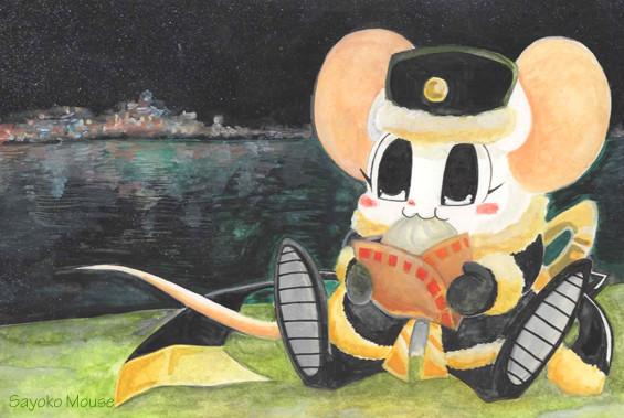 夜湖畔の饅頭