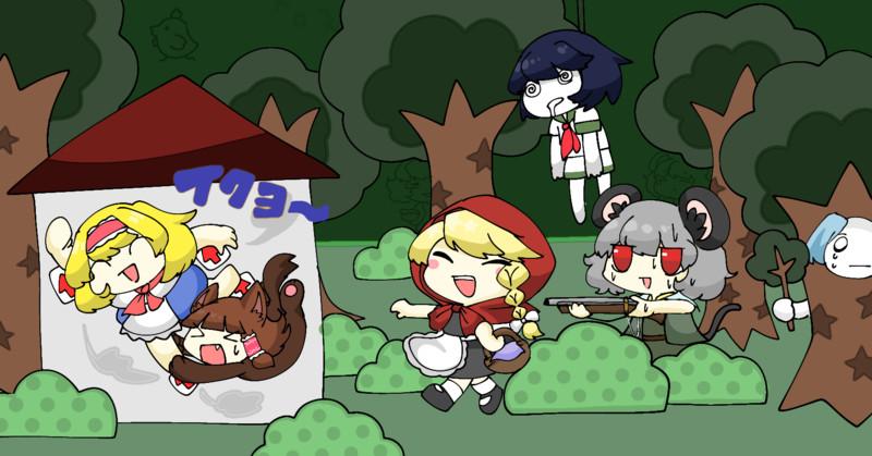 赤ずきん・チョコレート★